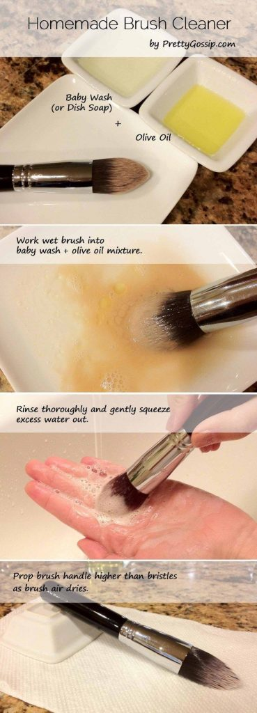 simphome swirl brush