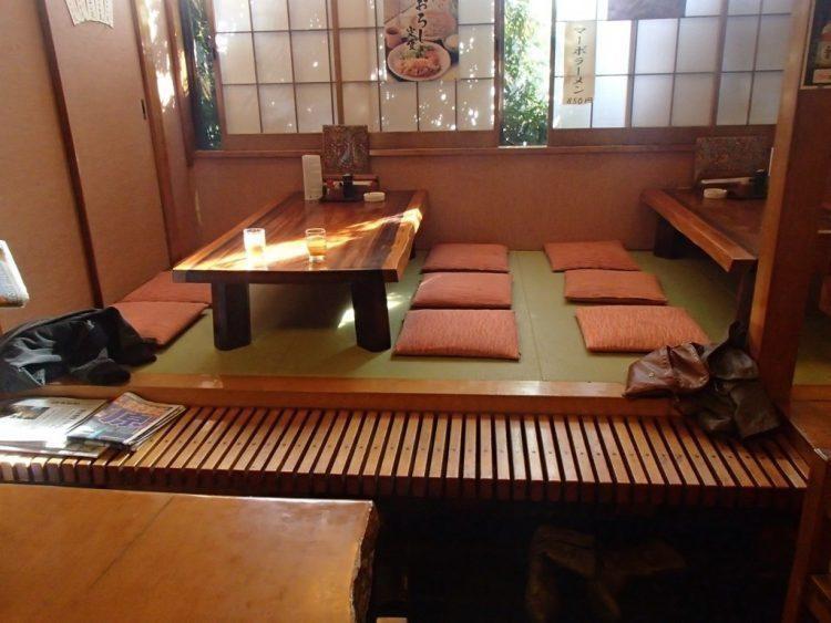 3. Japanese Dining Table via Simphome