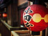 Japanese Home Décor Lantern 1 Simphome com