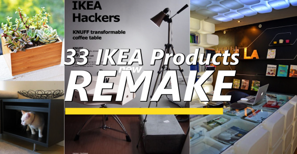 ikea product makeover